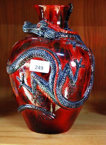 Royal Doulton Archives Kowloon Dragon Vase Bargain Hunt Auctions